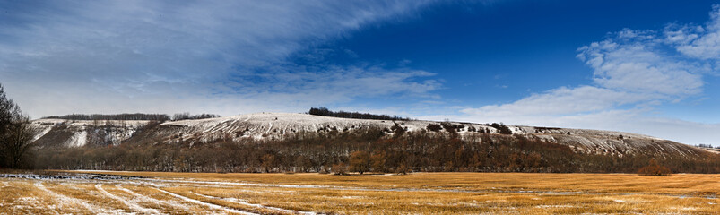 Panoramic view of the hills in central Russia.