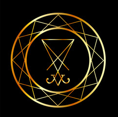 Sigil of Lucifer- Symbol of Satanism