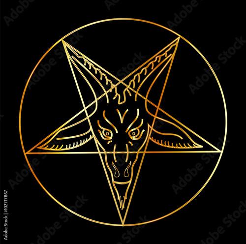 Звезда - это сатанинский знак?