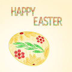 Happy Easter Easter egg from the polygons  vector