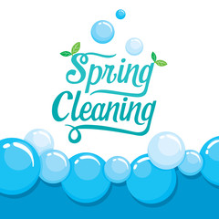 Spring Cleaning Letter Decorating And Foam Background, Housework, Appliance, Domestic Tools, Computer Icon, Cleaning, Symbol, Icon Set, Spring Season