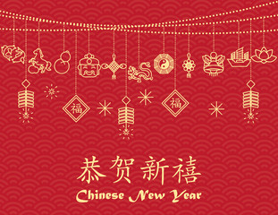 Chinese New Year background,card print