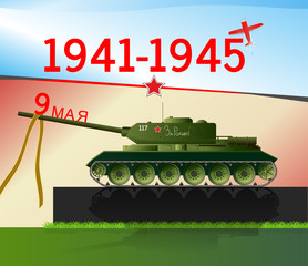 The illustration on the theme of the Patriotic war