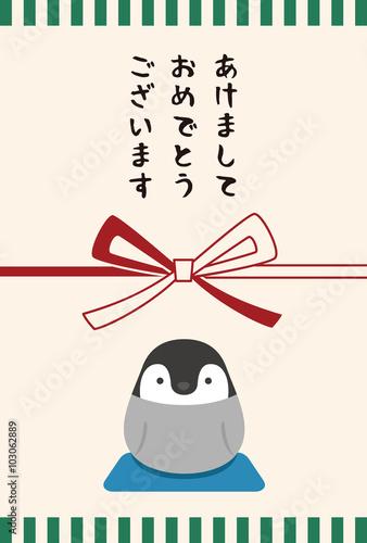 年賀状 ペンギン