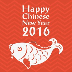 Vector happy Chinese new year 2016 , carp and red wave