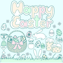 Happy Easter card. A set of traditional Easter symbols.