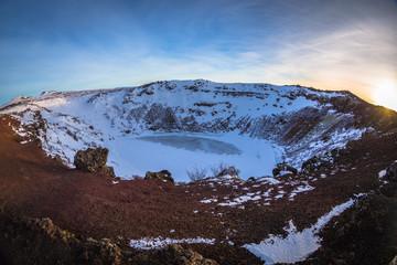 Kerid Volcanic Crater Lake Iceland