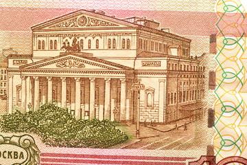 Купюра достоинством сто рублей./Большой театр.