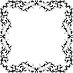 Baroque decor frame