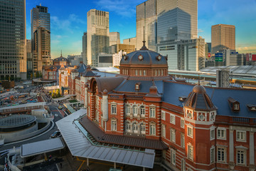 An Evening at Tokyo Station in Japan