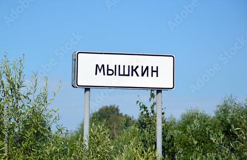 Знак города 1 рубль 1839 года бородино цена оригинал