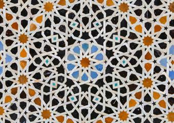 The Moroccan national mosaic zelidzh