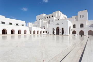 The Royal Opera House Muscat, Oman