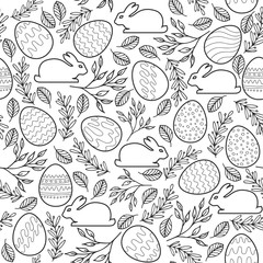 Seamless vector pattern with Easter eggs, bunnies