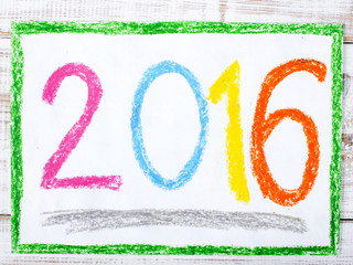 colorful drawing: the year 2016