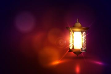 Ramadan Kareem Lantern