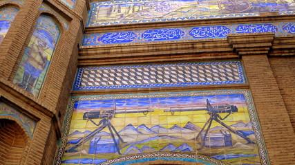 Teheran - Wandbild