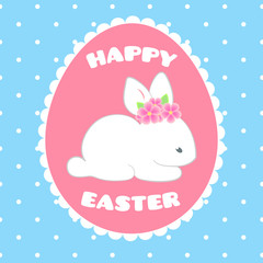 Greeting card with white Easter rabbit. Happy Easter card