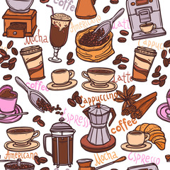 seamless color coffee pattern