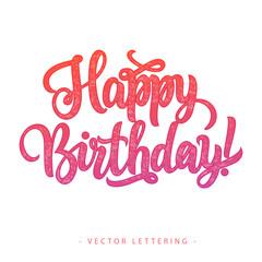 Happy Birthday Inscription 2