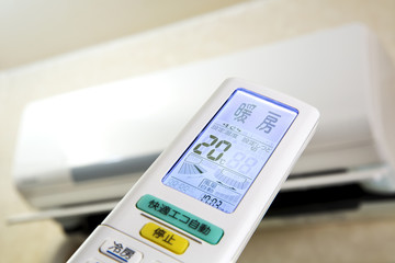 エアコン暖房の温度設定