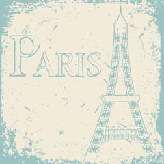 Advertising card for tourists. Paris tower