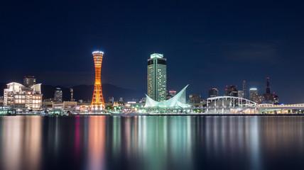 KOBE, JAPAN - NOVEMBER 4 : Port of Kobe in Kobe, Japan on Novemb