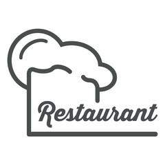 Icono plano redondo gorro de cocinero y restaurant gris #1