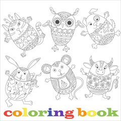 A set of contours Easter eggs in the form of animals ,coloring book
