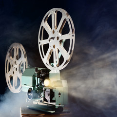Retro movie projector