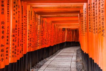 Fushimi Inari shrine in Kyoto, Japan Wall mural