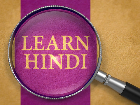 Learn Hindi through Loupe on Old Paper with Dark Lilac Vertical Line Background. 3D Render.