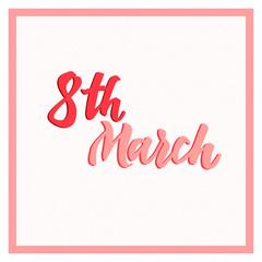 8th March Inscription 9