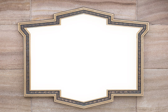 Empty white strong military looking frame on wall