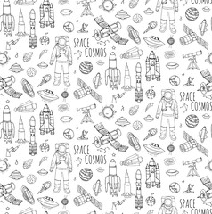 Seamless background hand drawn doodle Space and Cosmos set Vector illustration Universe icons Space concept elements Rocket Ship symbols collection Solar system Planets Galaxy Milky Way Tech freehand