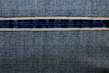 denim fabric inside seam