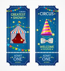 Circus Tickets Set. Vector