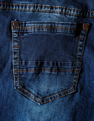 blue  Jeans texture with seams