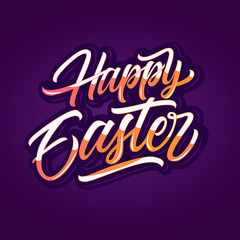 Happy Easter Inscription 4