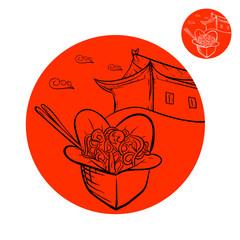 Chinese food logo, asian food box