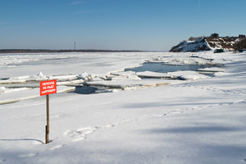 It melts ice on the Volga River