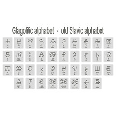 Set of monochrome icons with Glagolitic old Slavic alphabet for your design
