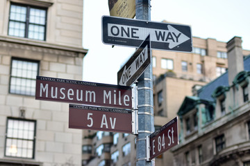 Street Signs along Museum Mile