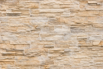 Modern Stone Tile Wall Background