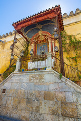 small outdoor chapel on one side of the famous Mosque of Cordoba