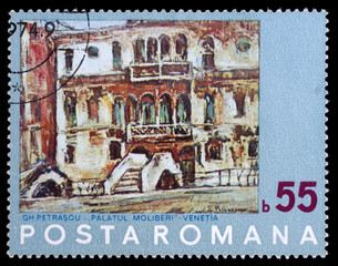 Stamp printed by Romania, shows Painting of Venice by N. Petrascu, circa 1972