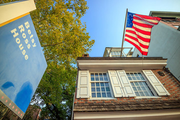 The historic Betsy Ross house