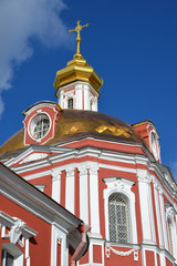 Temple of the Great Martyr Nikita on Staraya Basmannaya Street, Moscow, Russia