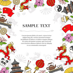 Cute decorative cover with hand drawn colored symbols of China