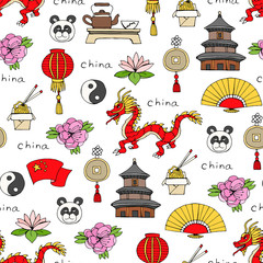 Vector seamless pattern with hand drawn colored symbols of China